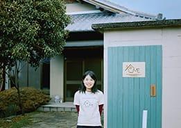 高取町初のゲストハウス guesthouse UME